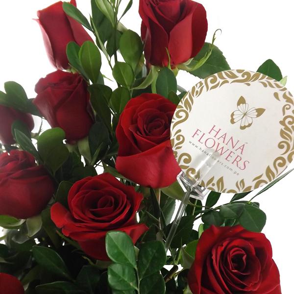 Arreglo De 22 Rosas Rojas Ar 13 Arreglos Florales Hana Flowers