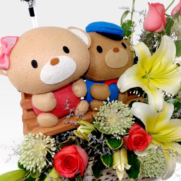 Regalo para enamorados con rosas lirios y 2 peluches fo - Peluches con foto ...